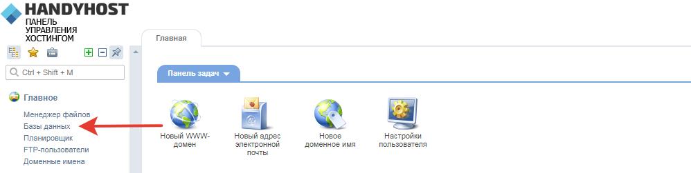 бесплатны хостинг сервер