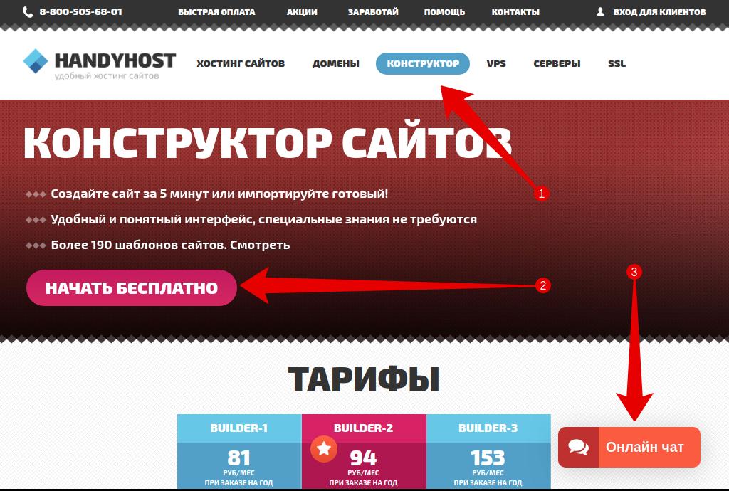 регистрация домена vds