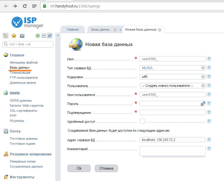 Загрузить сайт modx на хостинг htaccess на виртуальный хостинг