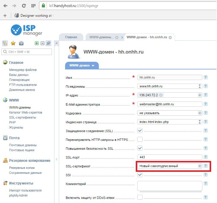 хостинг серверов майнкрафт 1 слот 7 рублей
