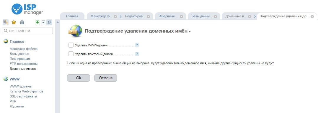 регистрация домена whois