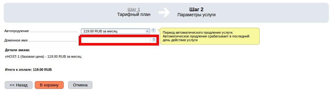 Тестовый домен с хостингом локации серверов игровых хостингов