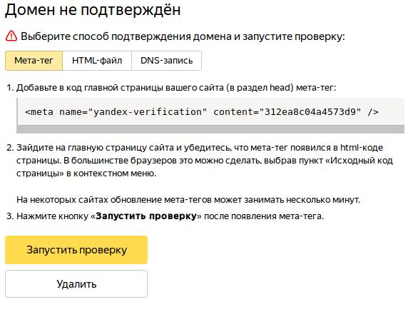 Хостинг сайтов с привязкой домена шаблоны для хостинг сайтов