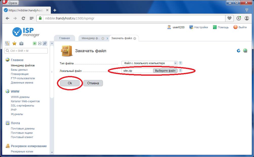оптимизация сервера для хостинга